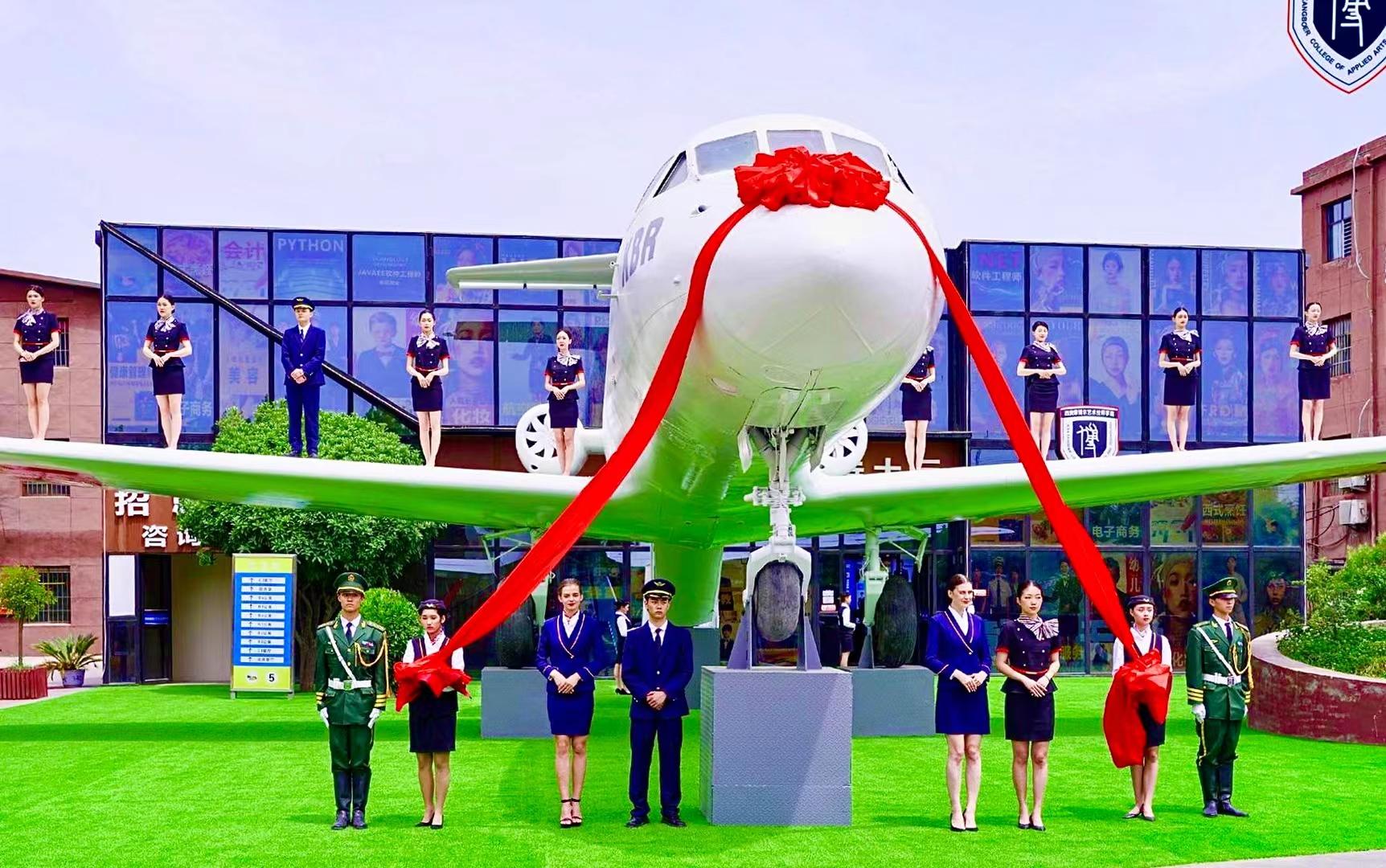 西安康博尔艺术技师学院买了架真飞机让学生实习